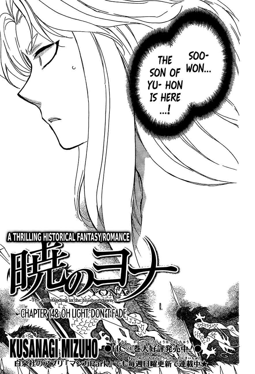 Akatsuki No Yona Chapter 148 Page 1