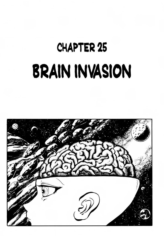 Gakkou Kaidan Chapter 25 Page 1