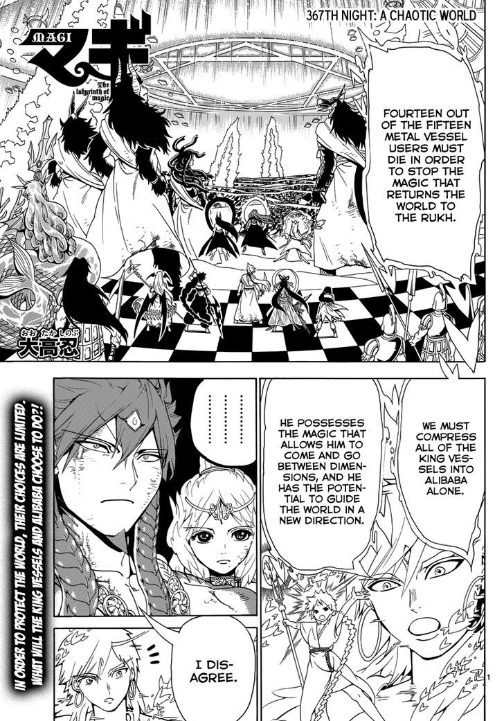 Magi Chapter 367 Page 1