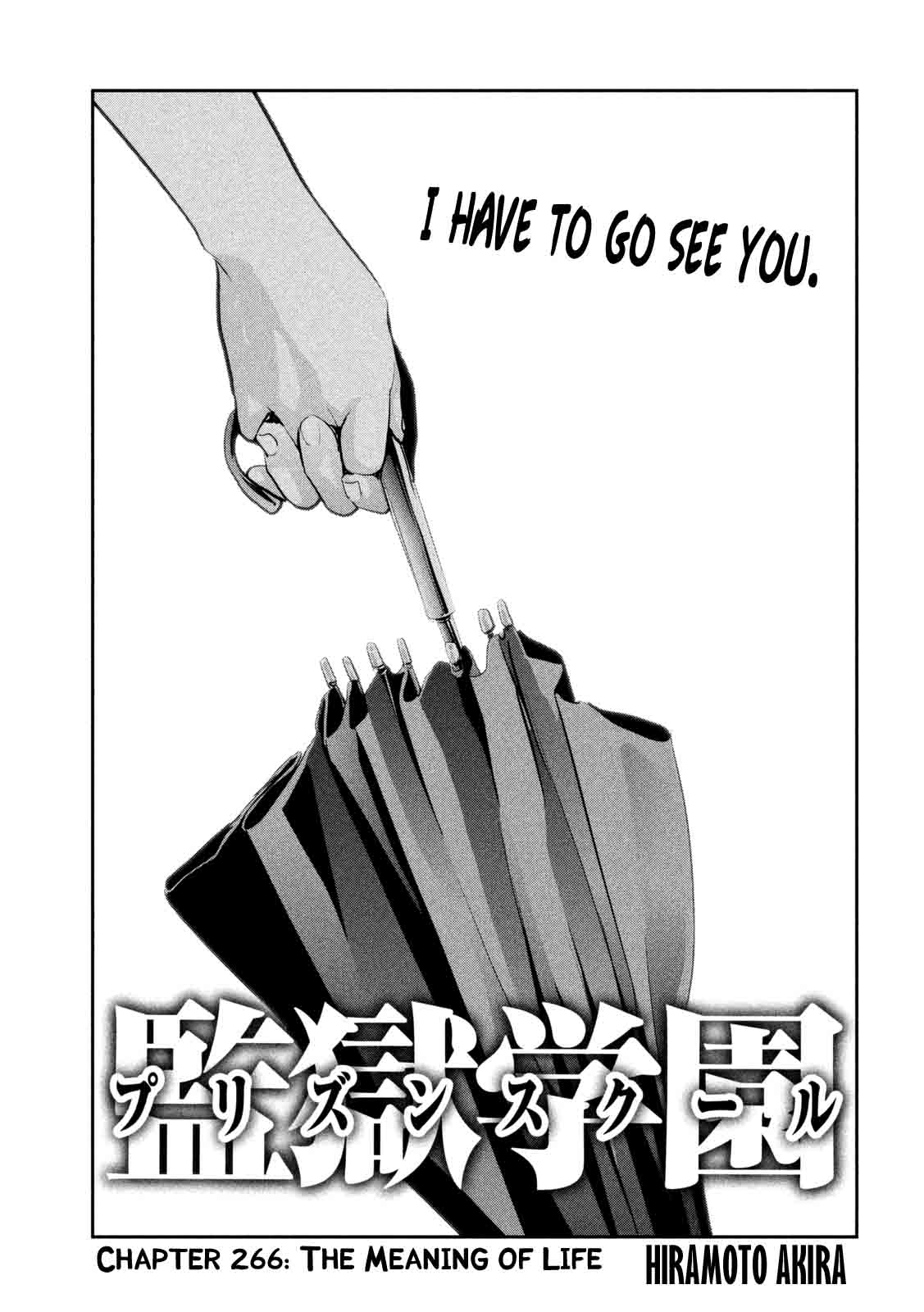 Prison School Chapter 266 Page 1