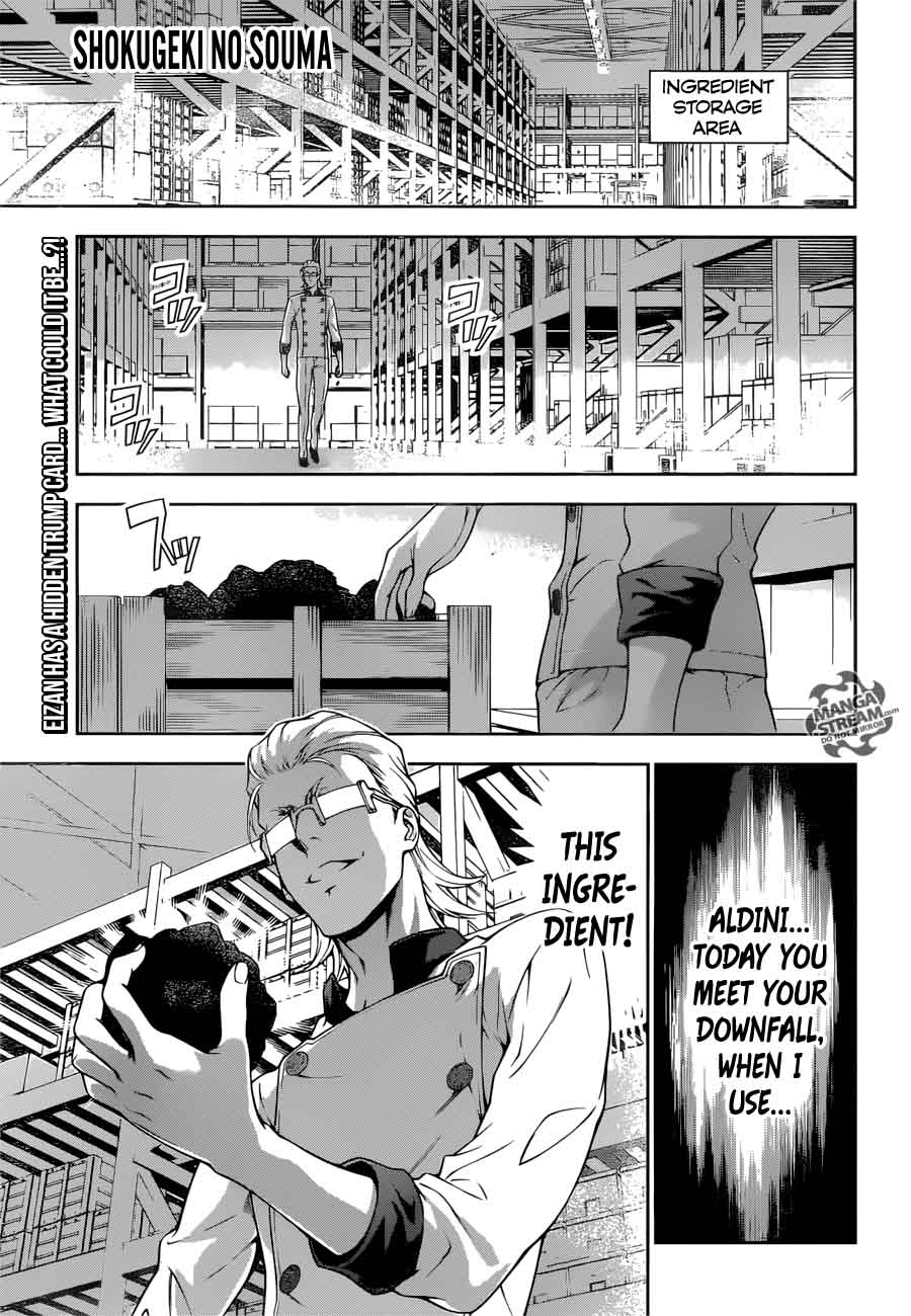 Shokugeki No Soma Chapter 234 Page 1